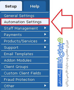 Automation-Settings-1