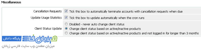 Automation-Settings-9