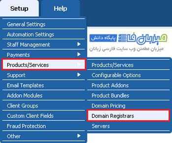 domain-setting-2