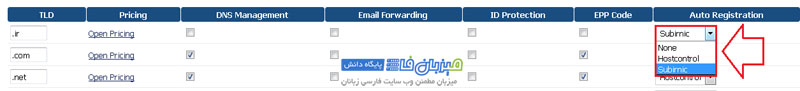 domain-setting-5