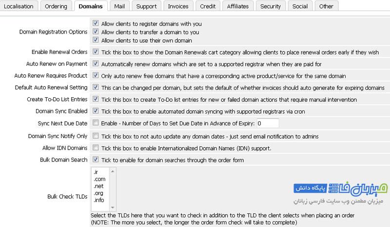 domain-tab-1