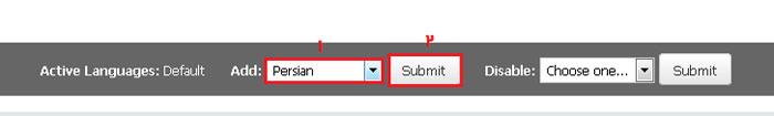 تنظیم قالب ایمیل در WHMCS