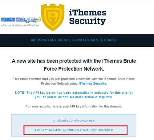iThemes-Security-8
