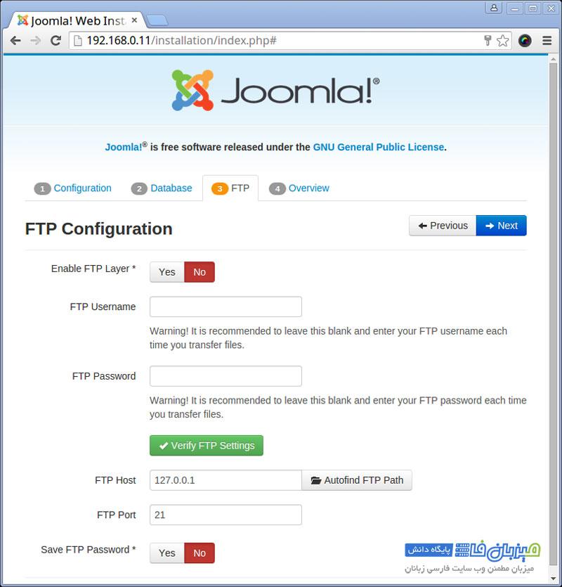 install-joomla-3-in-linux-6