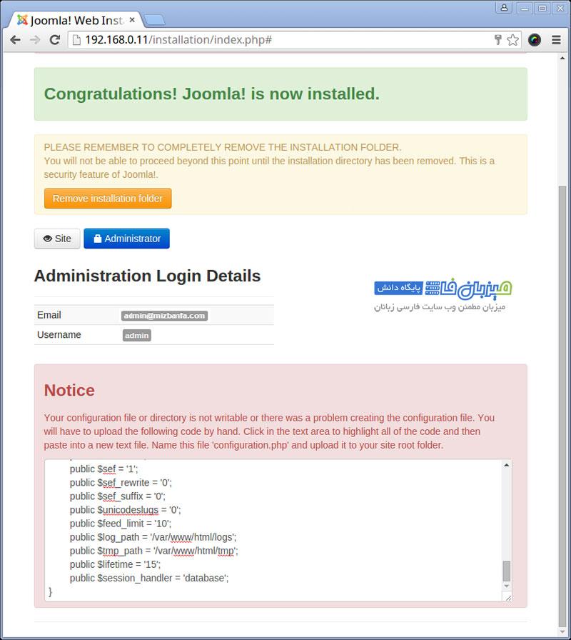 install-joomla-3-in-linux-9