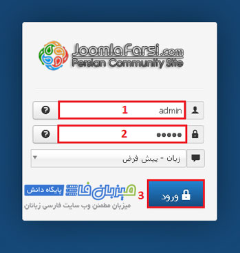 install-joomla-in-cpanel-17