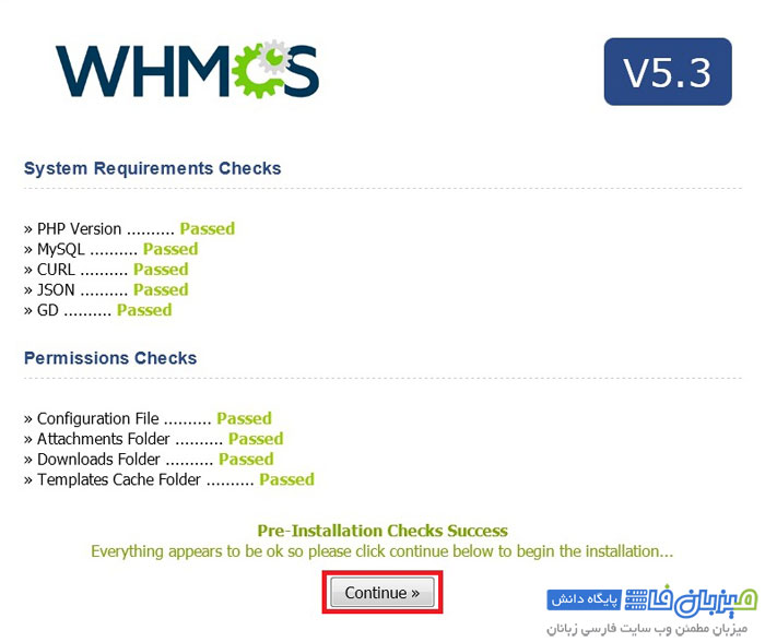 install-whmcs-2.11