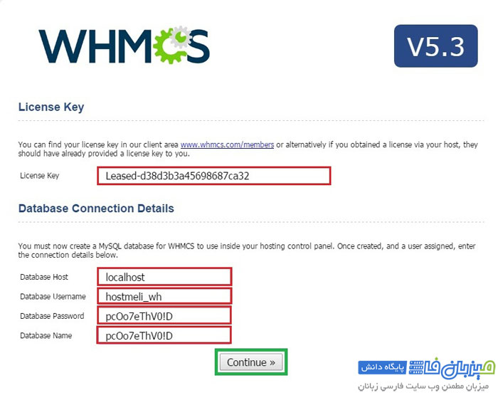 install-whmcs-2.12