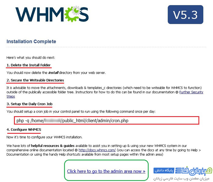 install-whmcs-2.14