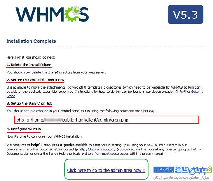 install-whmcs-2.14