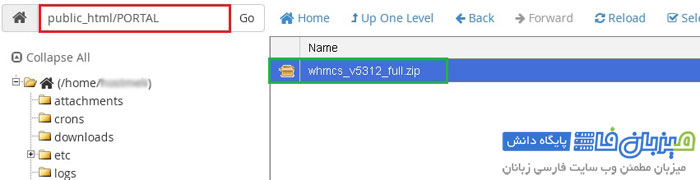 install-whmcs-2.4