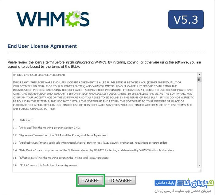 install-whmcs-2.9