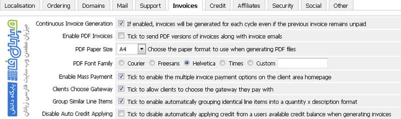 invoices-1