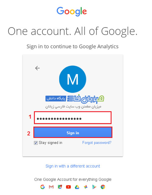 active-google-analytics-4