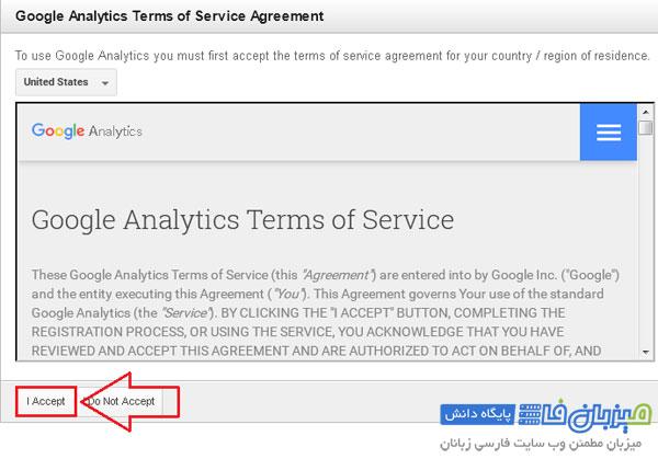 active-google-analytics-8