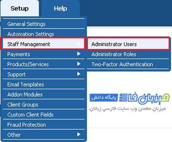administrator-user-1