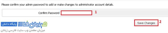 administrator-user-10