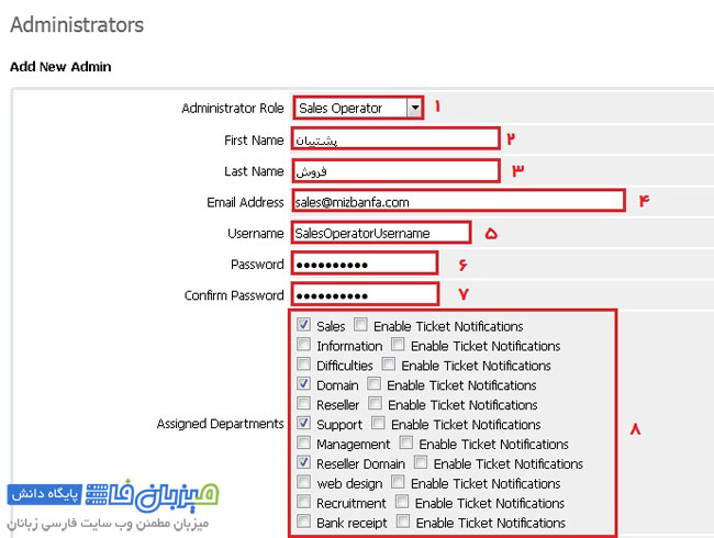administrator-user-3