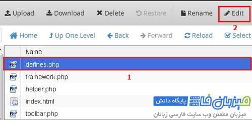 joomla-security-11.1