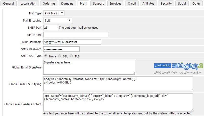 mail-tab-1