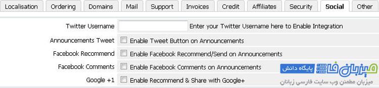 social-tab-general-setting-whmcs-1