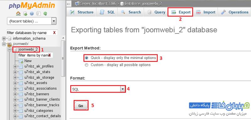 export-mysql-2