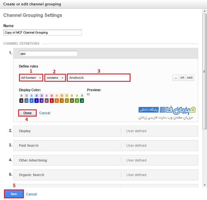 google-analytics-Conversions-10