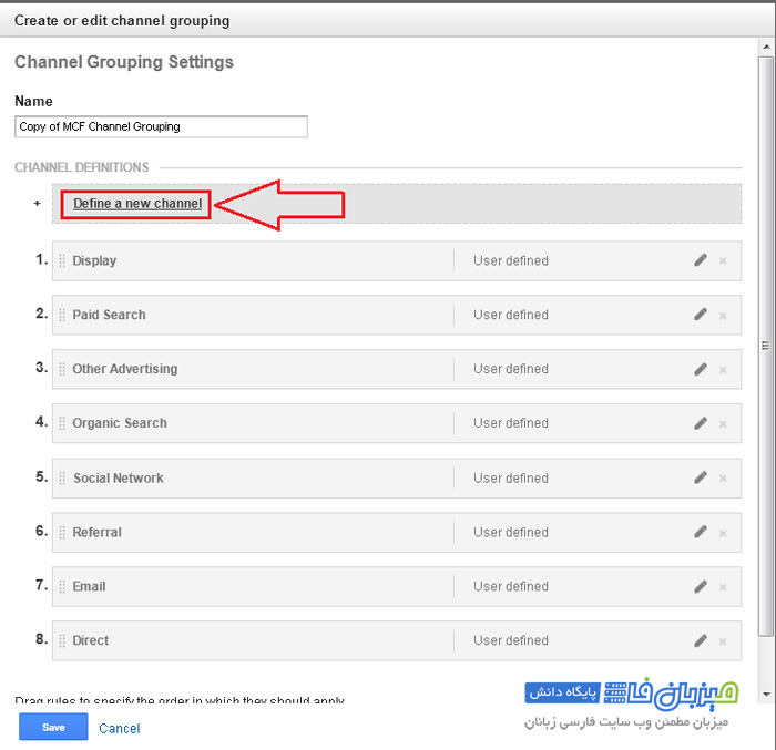 google-analytics-Conversions-9