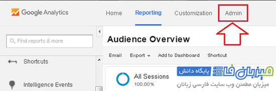 google-analytics-goal-1