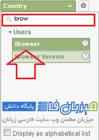 google-analytics-user-flow-4
