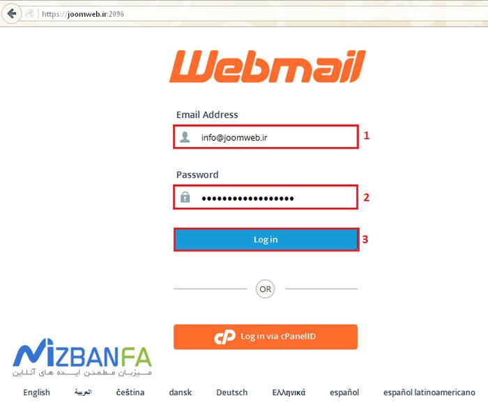 login-webmail-in-cpanel-4