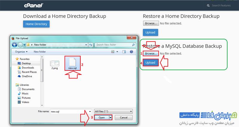 restor-database-1