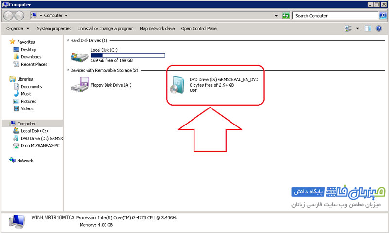 share-files-among-windows-and-windows-server-04