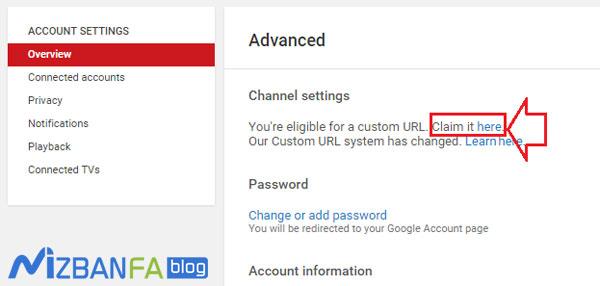 custom-url-in-youtube-3