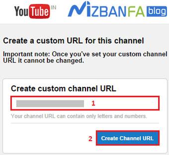 custom-url-in-youtube-5