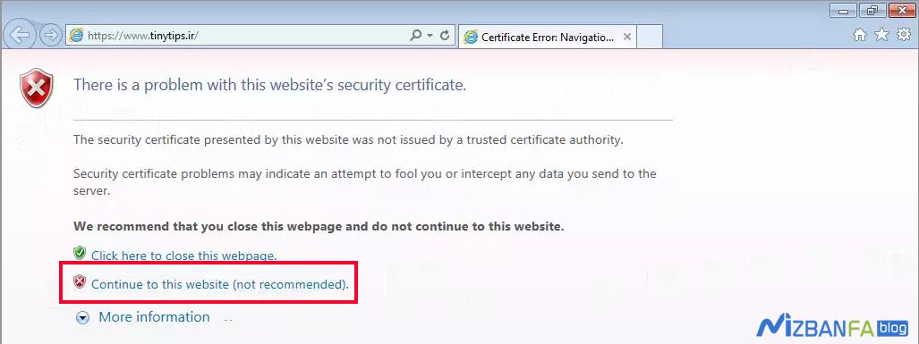 حل مشکل certificate error در اینترنت اکسپلورر
