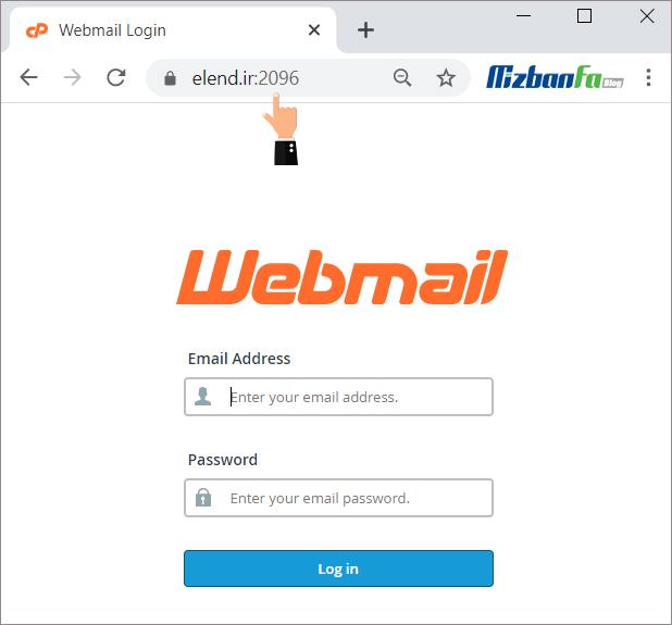 آموزش تصویری ورود و استفاده از webmail در هاست سی پنل