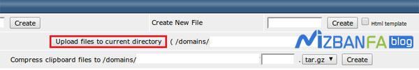 install-wordpress-in-directadmin-2