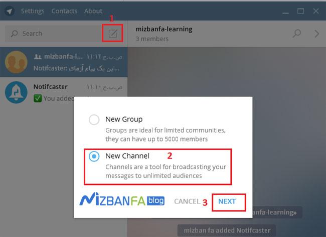 ایجاد کانال تلگرام جهت اتصال سایت وردپرسی به آن