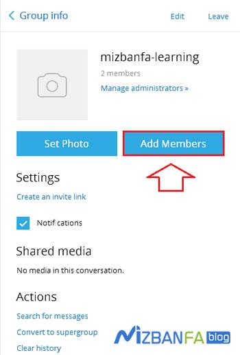 اضافه کردن یک عضو به گروه تلگرام