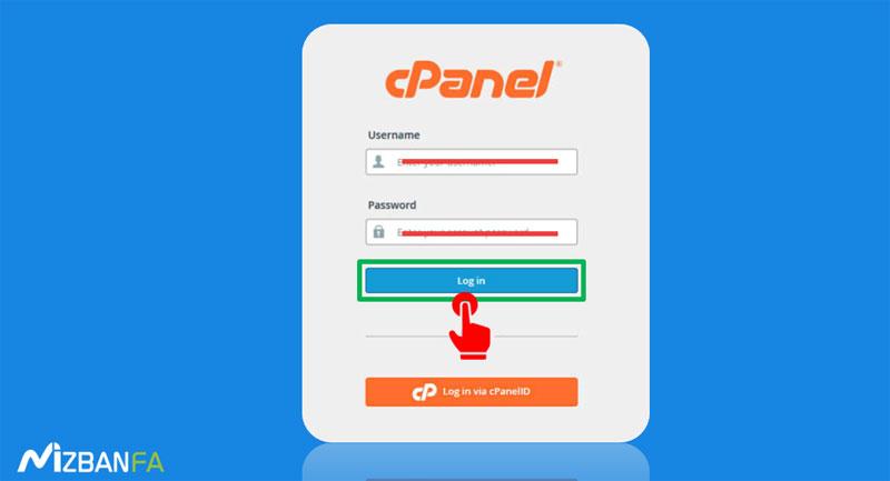 نام کاربری و رمزعبور هاست را در اینجا وارد کنید و بر روی دکمه log in کلیک کنید.