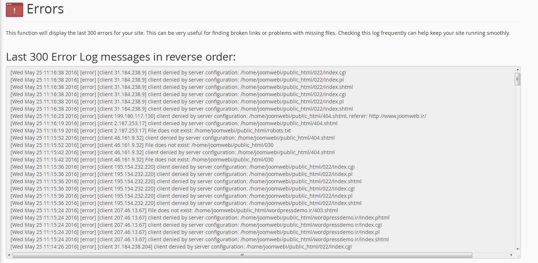 لاگ خطا های سایت در سی پنل