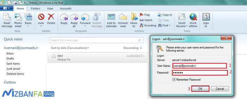 تنظیم Windows Live Mail