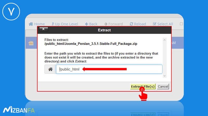 استخراج فایل نصب جوملا
