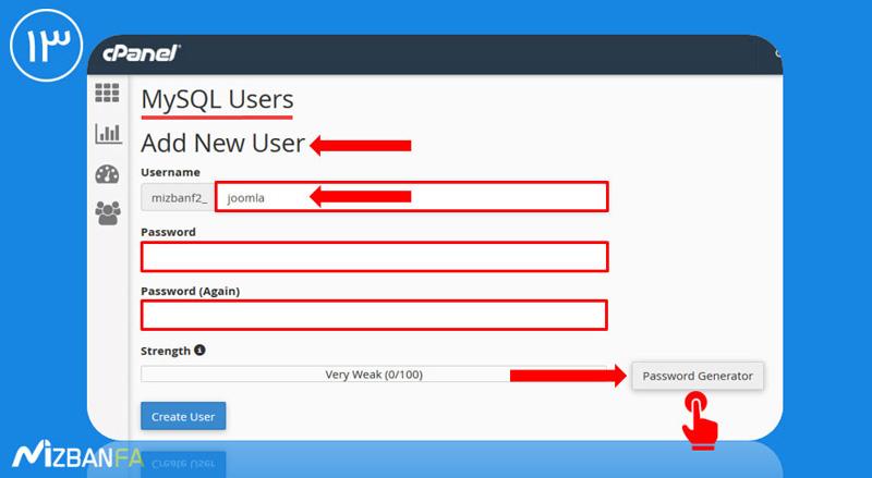 ایجاد نام کاربری دیتابیس