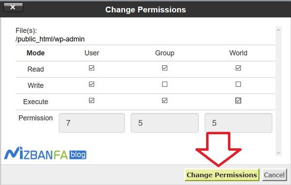 نحوه تغییر سطح دسترسی فایل ها در هاست سی پنل