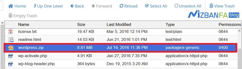 نحوه تغییر permission فایل ها در سی پنل