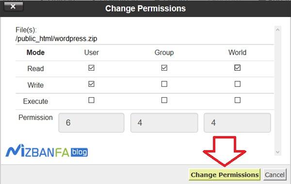 نحوه تغییر پرمیشن فایل ها در سی پنل