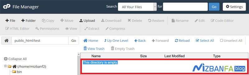 کپی کردن و انتقال فایل ها در سی پنل