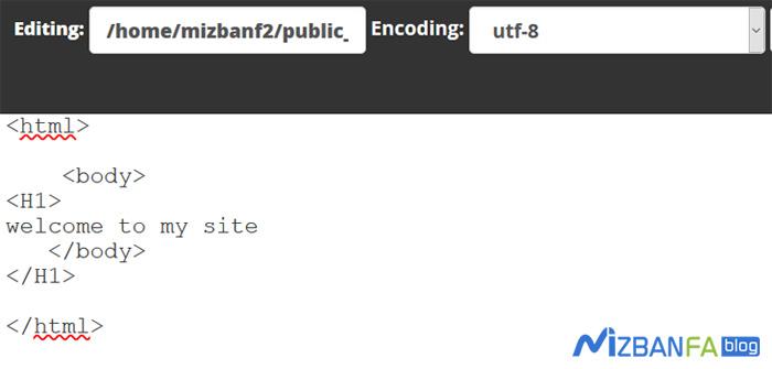 وارد کردن کد html در فایل های هاست